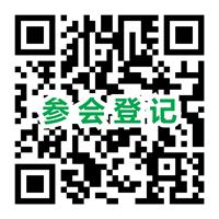 2018泽泉植物生理生态及表型育种研讨会二维码200.png